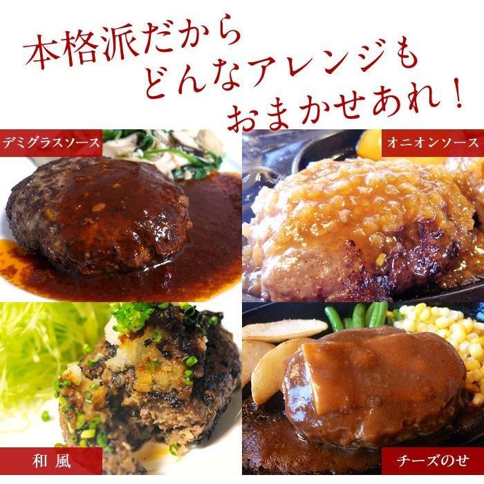 鳥益 牛肉100% ハンバーグ(焦げ目付)150g×5パック 鶏屋だけど牛肉が好きで作った焼き鳥屋の牛肉ハンバーグ 温めるだけ 冷凍 news every.で紹介 torimasu 02
