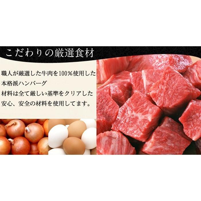鳥益 牛肉100% ハンバーグ(焦げ目付)150g×5パック 鶏屋だけど牛肉が好きで作った焼き鳥屋の牛肉ハンバーグ 温めるだけ 冷凍 news every.で紹介 torimasu 04