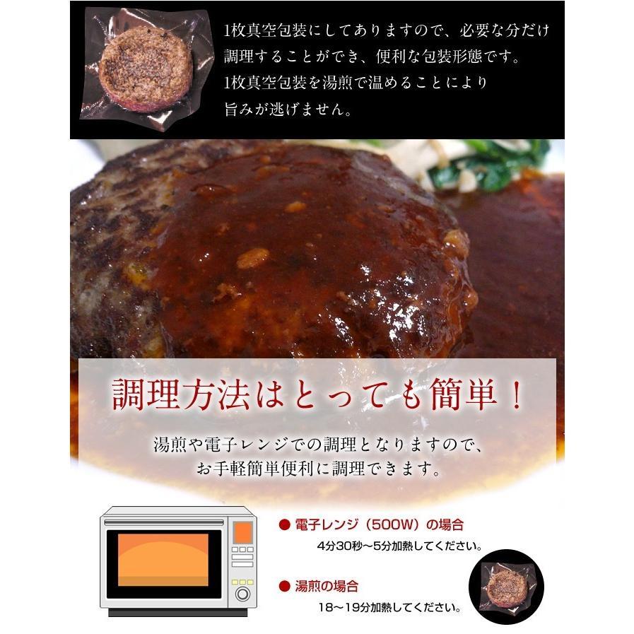 鳥益 牛肉100% ハンバーグ(焦げ目付)150g×5パック 鶏屋だけど牛肉が好きで作った焼き鳥屋の牛肉ハンバーグ 温めるだけ 冷凍 news every.で紹介 torimasu 06