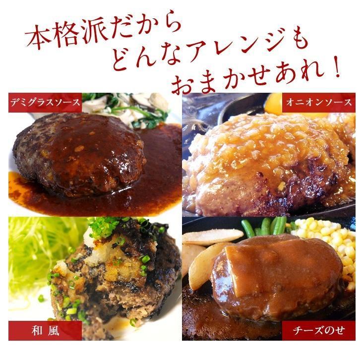 鳥益 牛肉100% ハンバーグ(焦げ目付)150g×5パック 鶏屋だけど牛肉が好きで作った焼き鳥屋の牛肉ハンバーグ 温めるだけ 冷凍 news every.で紹介 torimasu 07