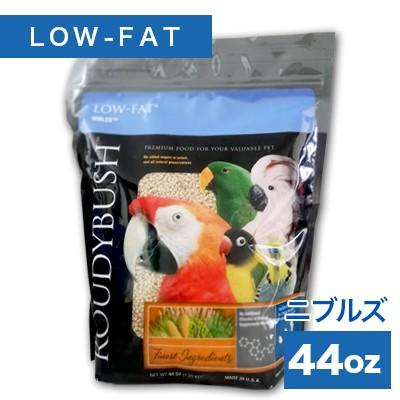 CAP 鳥の餌 賞味期限2023 2 4 ニブルズ ローファット 新作 大人気 44oz1.25kg 予約販売 ラウディブッシュ