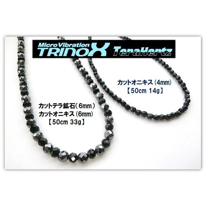 TRINOX テラヘルツ・ハイエナジーネックレス 964  センターアクセス カットテラ鉱石 6mm カットオニキス 6mm 50cm 33g テラシール8枚付 torinox-store 07