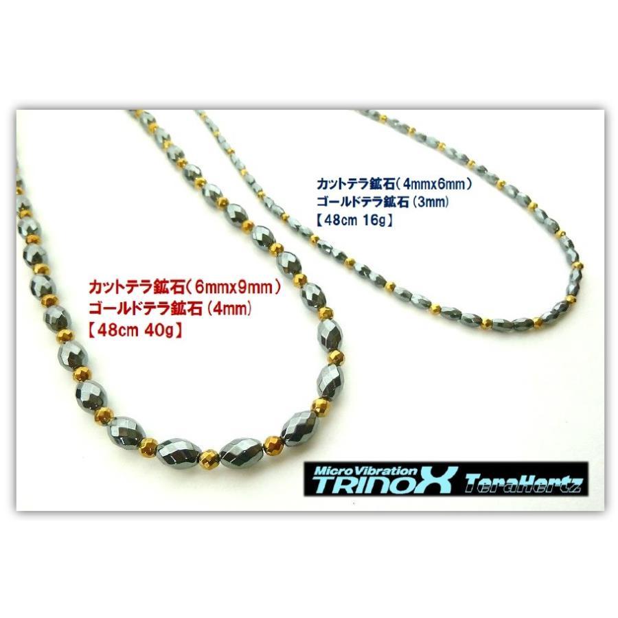 TRINOX テラヘルツ・ハイエナジーネックレス 964 ゴールド カットテラ鉱石 6mmx9mm ゴールドテラ鉱石 4mm 50cm 40g テラシール8枚付|torinox-store|07
