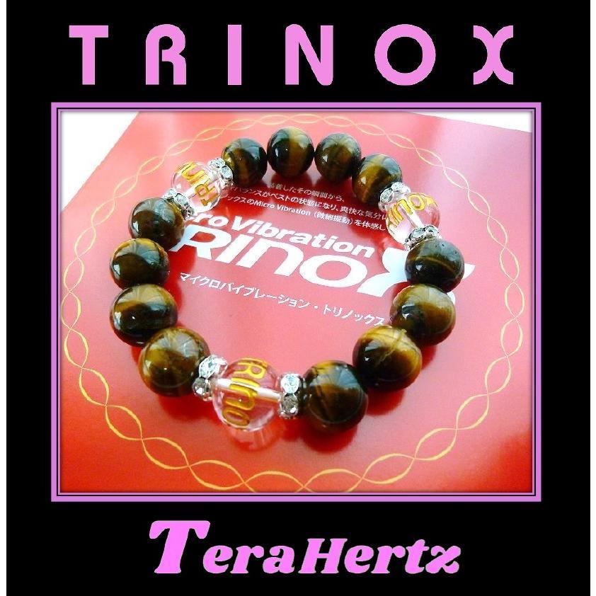 TRINOXテラヘルツ加工 パワーストーンブレス タイガーアイ 12mm玉 TRINOXロゴ水晶 12mm玉  ロンデル 銀 8mm NEWスムーズ TRINOXシール 8枚 試供品 付き|torinox-store