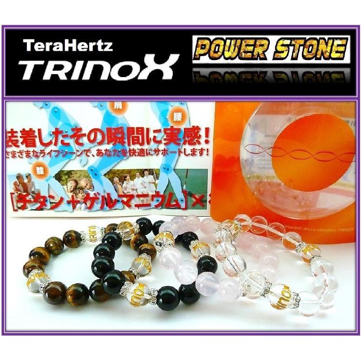 TRINOXテラヘルツ加工 パワーストーンブレス タイガーアイ 12mm玉 TRINOXロゴ水晶 12mm玉  ロンデル 銀 8mm NEWスムーズ TRINOXシール 8枚 試供品 付き|torinox-store|10