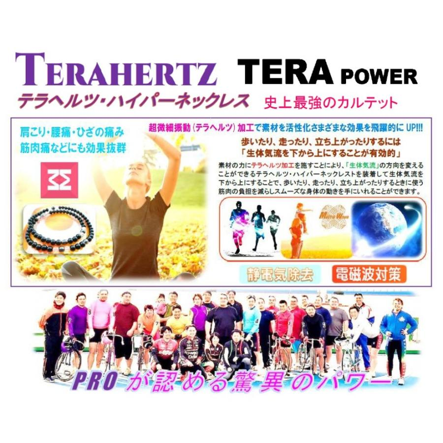 ブラック テラヘルツ ハイパーネックレス テラヘルツ加工 Lサイズ 55cm ボタン オニキス 水晶 チタン 磁気ヘマタイト 6mm テラ鉱石 8mm|torinox-store|03