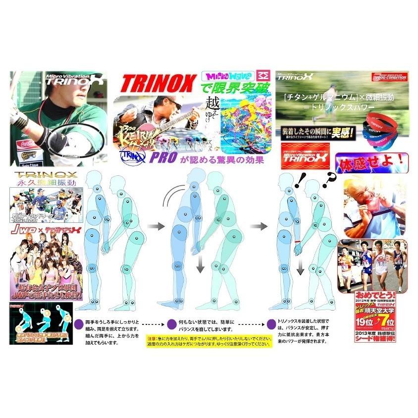 TRINOX テラヘルツ ハイパーネックレス クリアー L 50cm 水晶 カット水晶 磁気ヘマタイト チタン 6mm / 8mm テラヘルツシール付き 試供品8枚|torinox-store|13