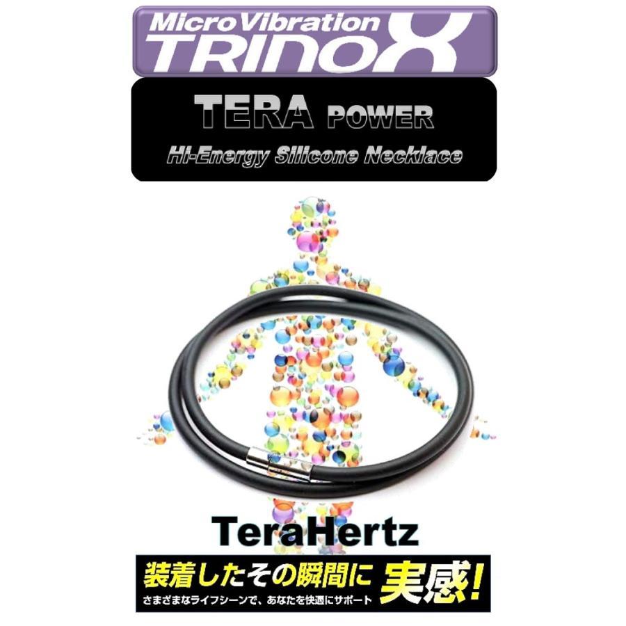 ハイエナジー シリコンラバーネックレス テラヘルツ加工 シリコンラバーネックレス 3mm 50cm + ステンレス ボールチェーン 2,7mm 50cm set|torinox-store|04