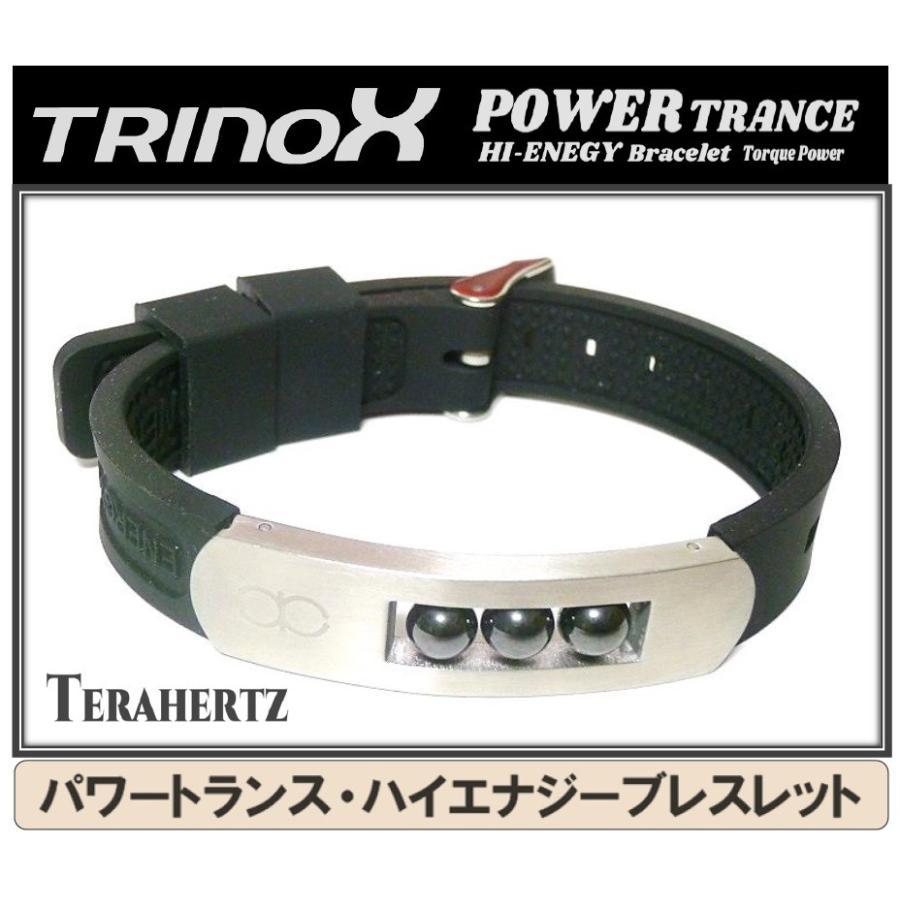 テラヘルツ加工 TRINOX パワートランス ハイエナジー ブレスレット シリコン製 ベルト  筋肉痛 腰痛 肩こり スポーツ|torinox-store|21