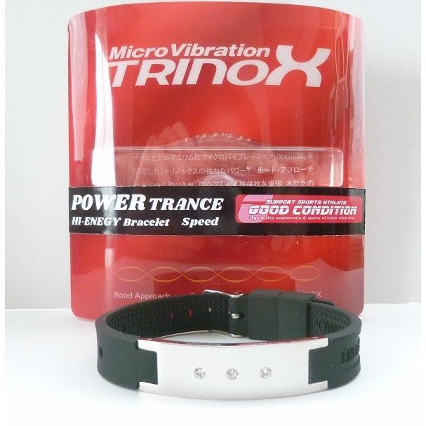テラヘルツ加工 TRINOX パワートランス ハイエナジー ブレスレット シリコン製 ベルト  筋肉痛 腰痛 肩こり スポーツ|torinox-store|05