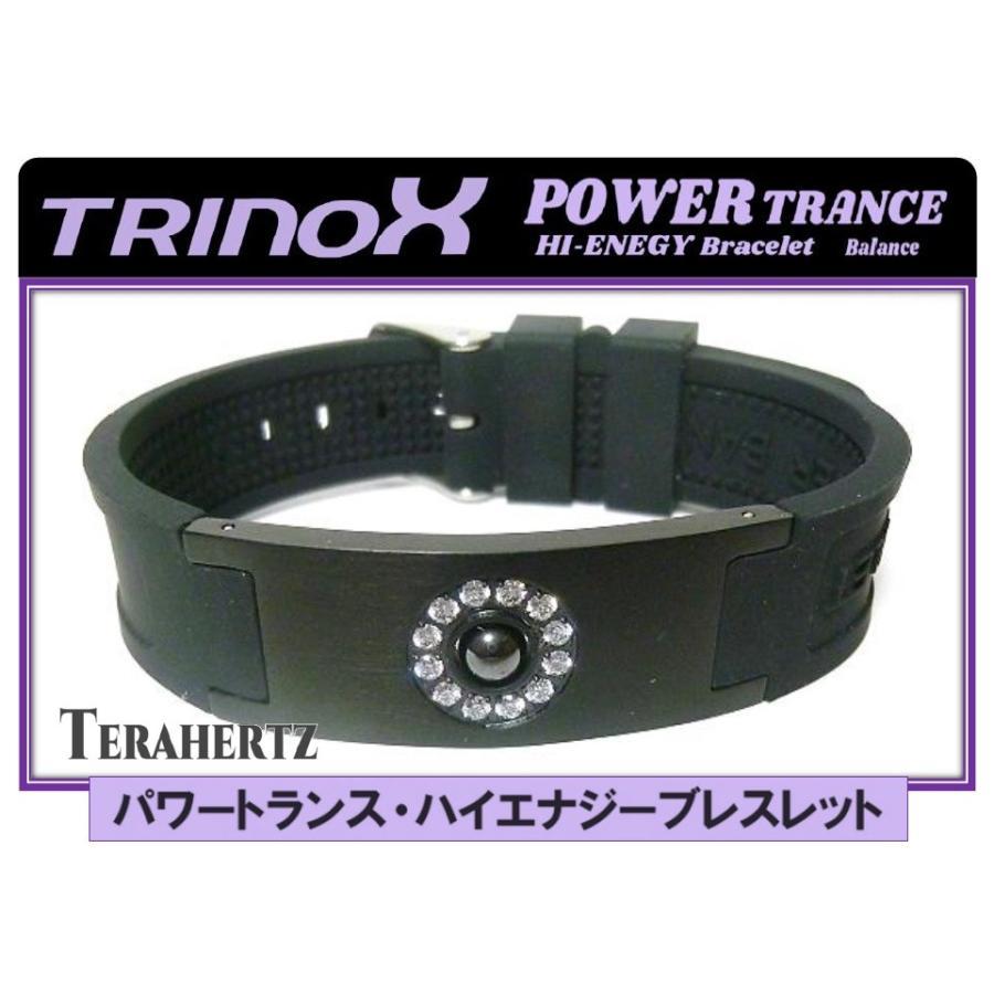 テラヘルツ加工 TRINOX パワートランス ハイエナジー ブレスレット シリコン製 ベルト  筋肉痛 腰痛 肩こり スポーツ|torinox-store|20