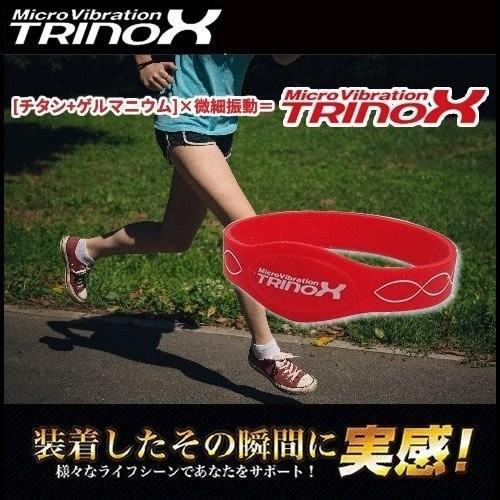 TRINOX トリノックス 超微細振動 リストバンド シリコンゴム チタン ゲルマニウム 健康 スポーツ 野球 バランス 肩こり解消|torinox-store