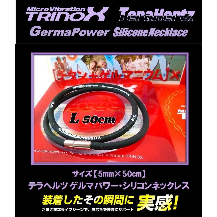TRINOX テラヘルツ ゲルマパワー・シリコンネックレス テラヘルツシール 8枚 付き ブラック M L|torinox-store