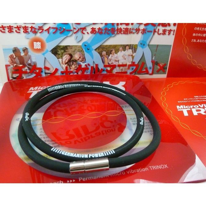 TRINOX テラヘルツ ゲルマパワー・シリコンネックレス テラヘルツシール 8枚 付き ブラック M L|torinox-store|02