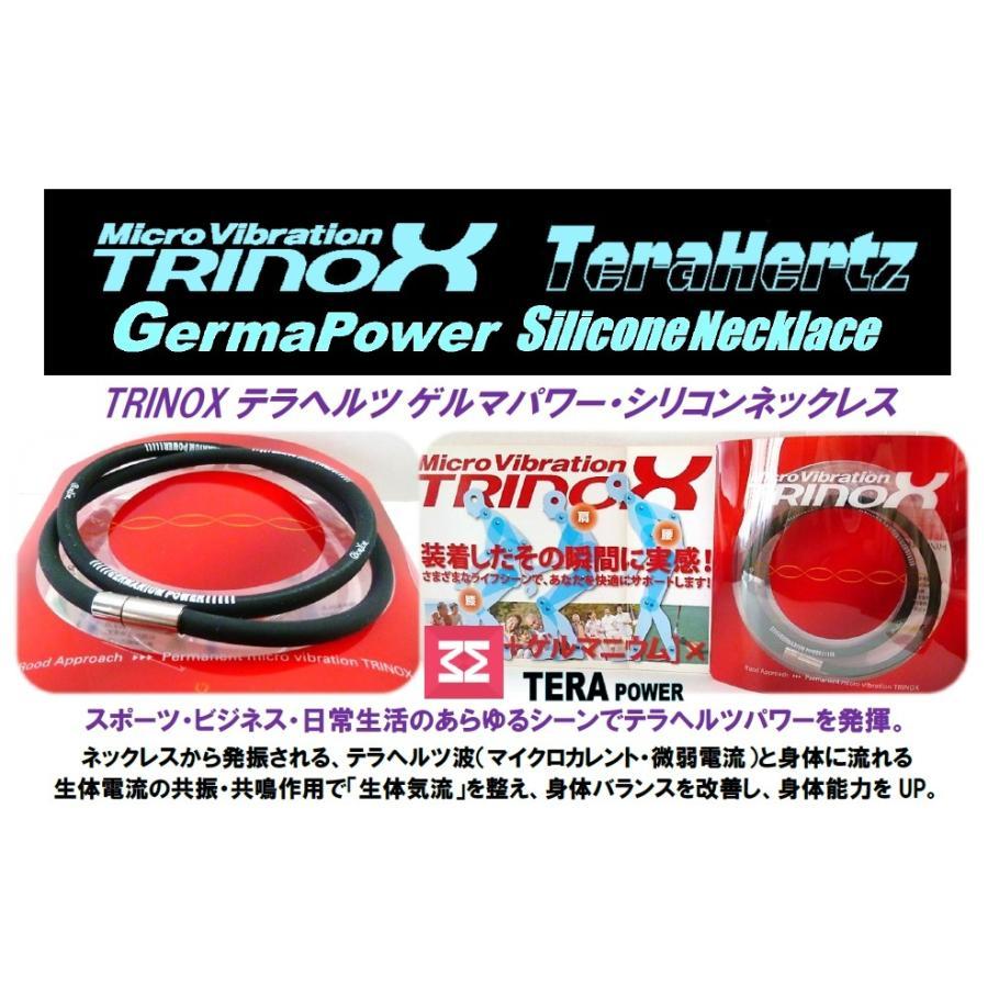 TRINOX テラヘルツ ゲルマパワー・シリコンネックレス テラヘルツシール 8枚 付き ブラック M L|torinox-store|11