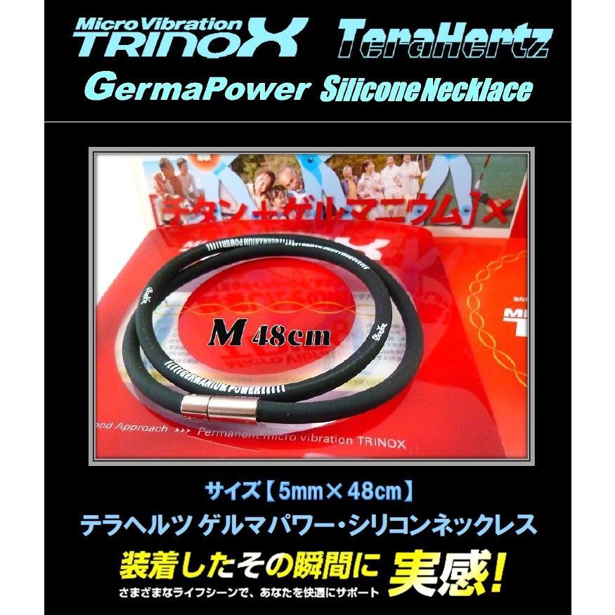 TRINOX テラヘルツ ゲルマパワー・シリコンネックレス テラヘルツシール 8枚 付き ブラック M L|torinox-store|17