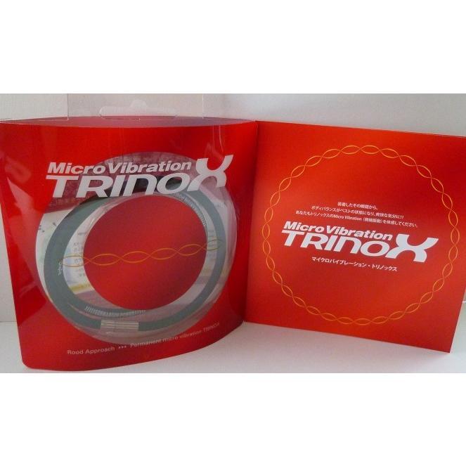 TRINOX テラヘルツ ゲルマパワー・シリコンネックレス テラヘルツシール 8枚 付き ブラック M L|torinox-store|09