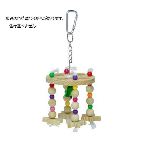 インコのおもちゃ メリー 特価キャンペーン セール品