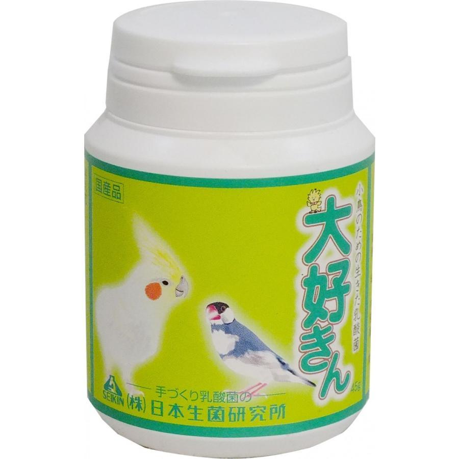 贈答 大好きん 徳用45g 小鳥のための生きた乳酸菌 再入荷/予約販売!