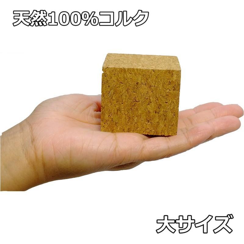 インコのおもちゃ 天然100%コルク ブロック(大) torippie