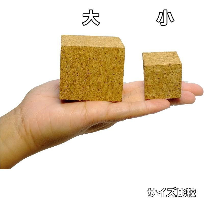 インコのおもちゃ 天然100%コルク ブロック(大) torippie 02