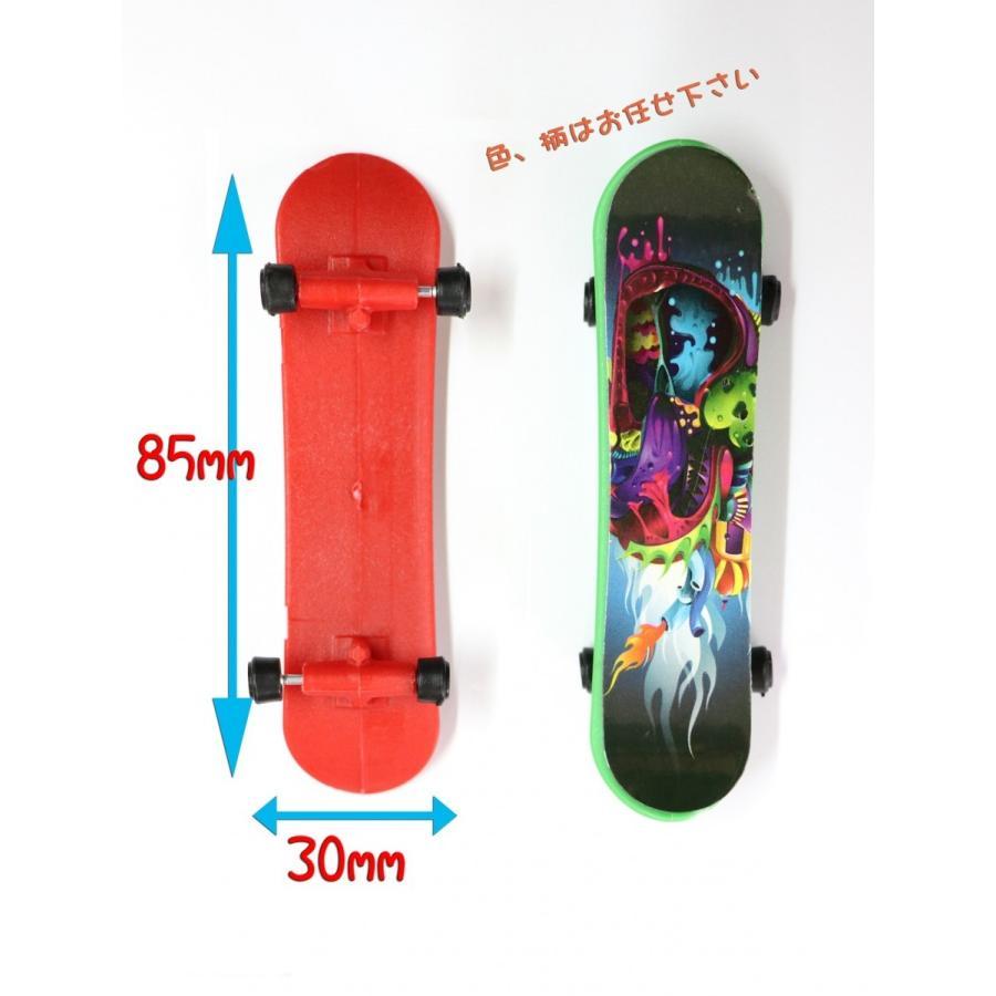 インコのおもちゃスケートボード(小) 3個セット スケボー|torippie|02