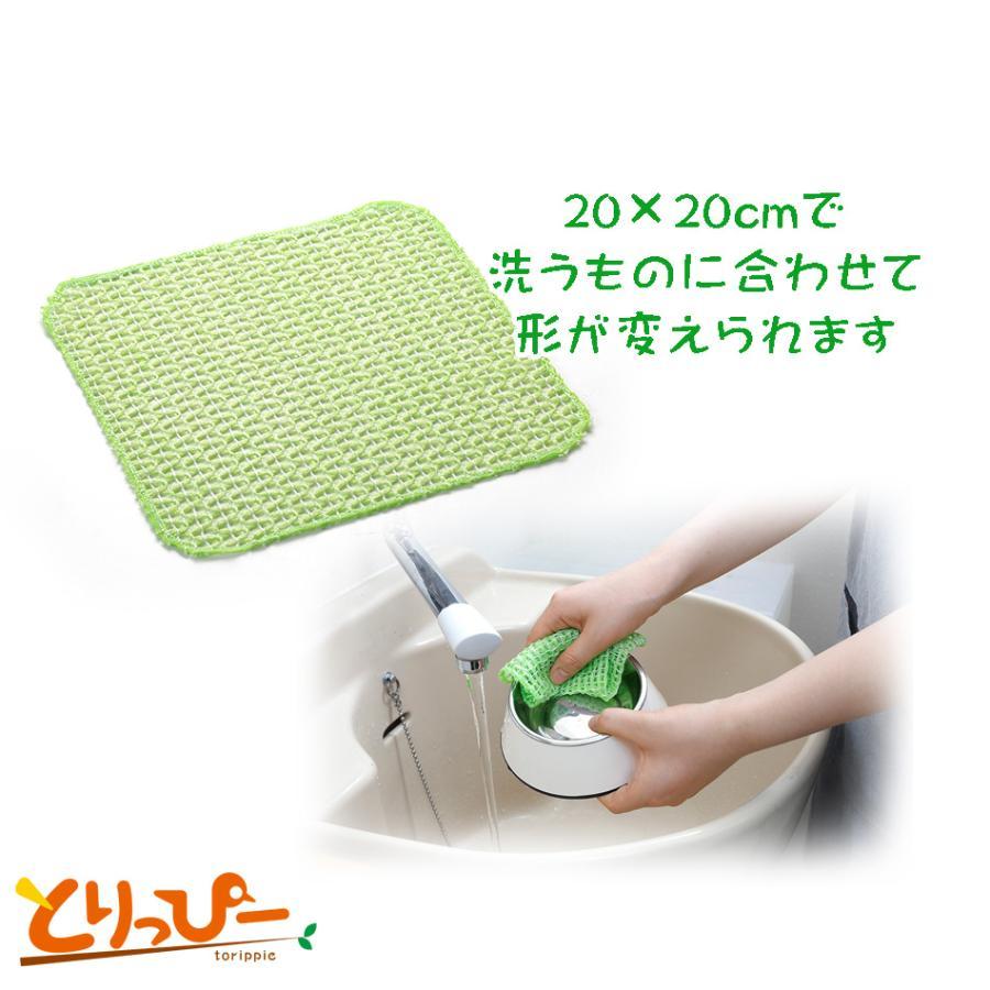 SANKO ペット用食器洗い メッシュ 日本製 BH-24|torippie|03