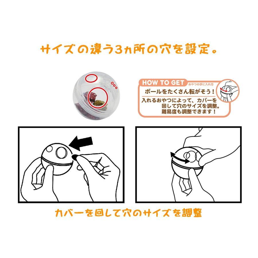 インコのおもちゃ SANKO よろよろボール フォージングトイ B103 フォージングボール|torippie|03