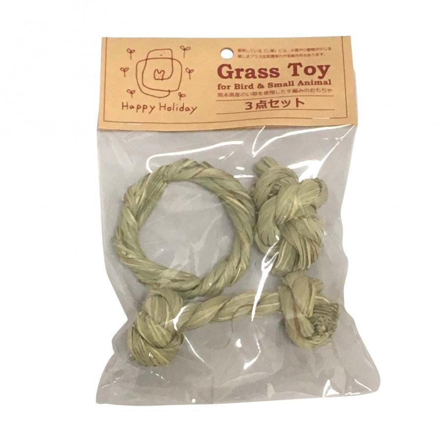 値下げ インコのおもちゃ Grass アウトレットセール 特集 toy 3点セット 天然い草おもちゃ