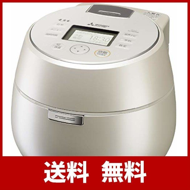 三菱 IHジャー炊飯器(5.5合炊き) 白和三盆MITSUBISHI 本炭釜 KAMADO NJ-AW109-W