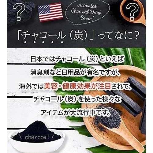DARK CLEANSE ダーククレンズ 710ml 最新チャコールドリンク 健康 美容 便通 熱中症対策 コンブチャ|tornade-store|03