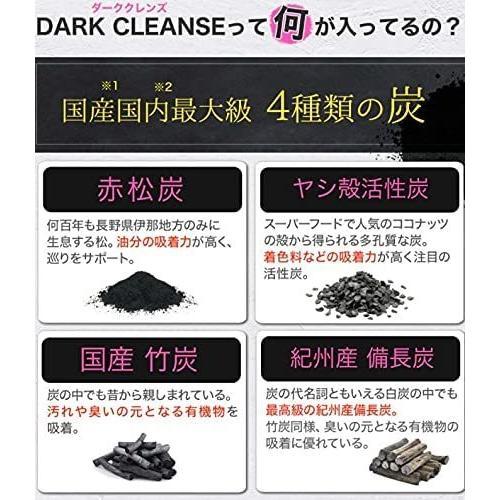 DARK CLEANSE ダーククレンズ 710ml 最新チャコールドリンク 健康 美容 便通 熱中症対策 コンブチャ|tornade-store|06