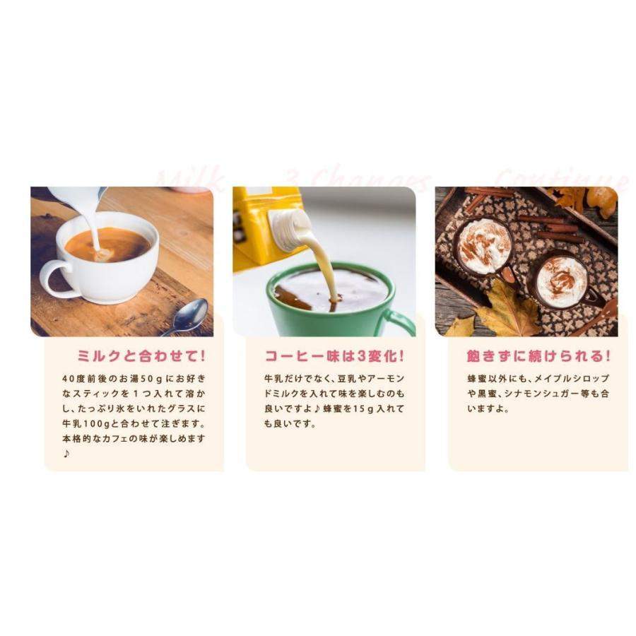 Dr.Coffee ドクターコーヒー キリッとコーヒークレンズ 30包入り コーヒー味 カフェラテ キャラメル サプリメント ダイエット サポート tornade-store 03