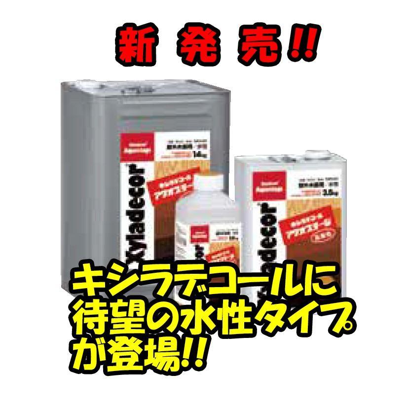 水性キシラデコール アクオステージ #411:ウォルナット 14kg(大阪ガス/木材保護塗料)