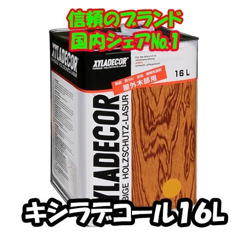 キシラデコール114:ワイス 16L(大阪ガス/木材保護塗料)