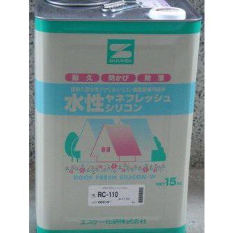 エスケー化研 水性ヤネフレッシュシリコン 標準色*印色除く 15kg