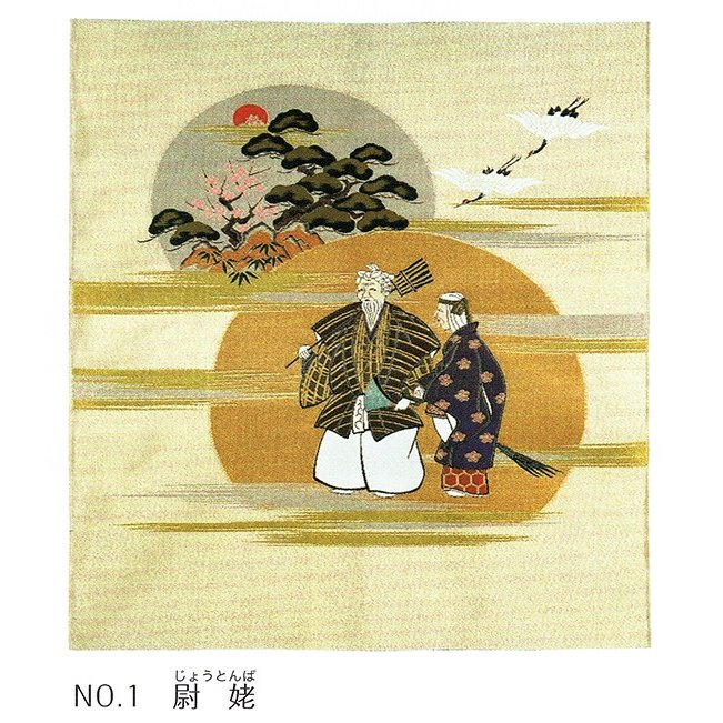 格安人気 むす美 別誂 正絹手織 綴袱紗(亀房付) 御誂え 取り寄せ商品 むす美 musubi 掲載 和小物, チュニックナナショップ b66a2898