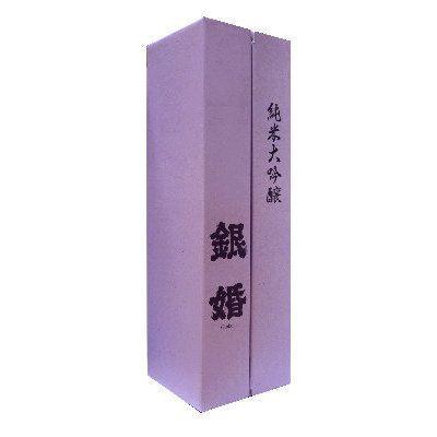 純米大吟醸 銀婚 720ml|toshimaya|03