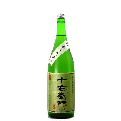 """純米無濾過""""生""""原酒 十右衛門 1.8L瓶 toshimaya"""