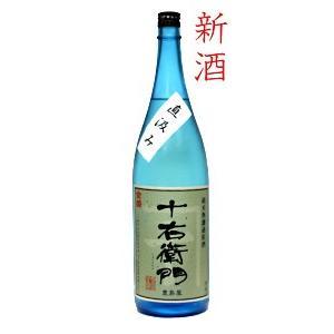 純米無濾過生原酒 十右衛門 直汲み 1.8L 【2021新酒】|toshimaya