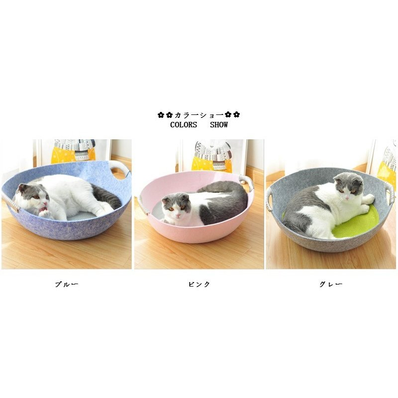 ペットベッド 犬のベッド 夏用 猫ベッド 夏 夏用ベッド 犬 猫 ひんやり 可愛い ペット用クールソファ ベッド  小型犬、猫 適応 toshiya0912 02