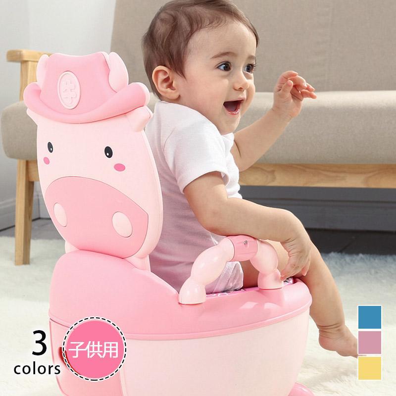 送料無料 おまる トイレトレーニング 洋式便座 赤ちゃん便器 トイレ 公式通販 手すり付き 滑り止め 子供用便座 引き出し式 2020A W新作送料無料