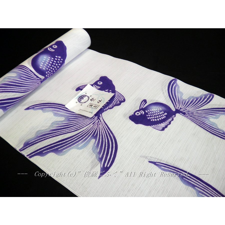 竺仙浴衣反物「綿絽白地 金魚 水色 紫 パープル系 きんぎょぼかし」めんろ ちくせん オシャレおすすめ