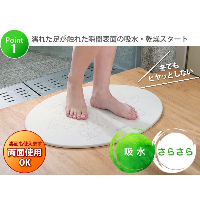 トスレ 北海道稚内産珪藻土マット オーバル ハワイアンM tosle|tosle|14
