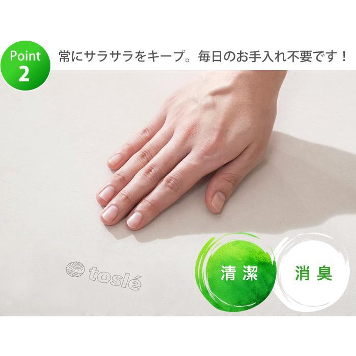 トスレ 北海道稚内産珪藻土マット オーバル プレーンM tosle|tosle|15