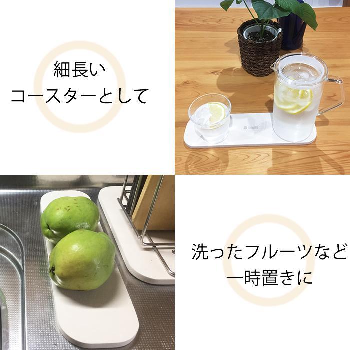 トスレ 北海道稚内産珪藻土マットミニ ロング tosle long|tosle|06