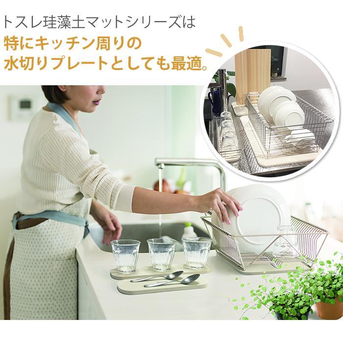 トスレ 北海道稚内産珪藻土マットミニ ロング tosle long|tosle|07