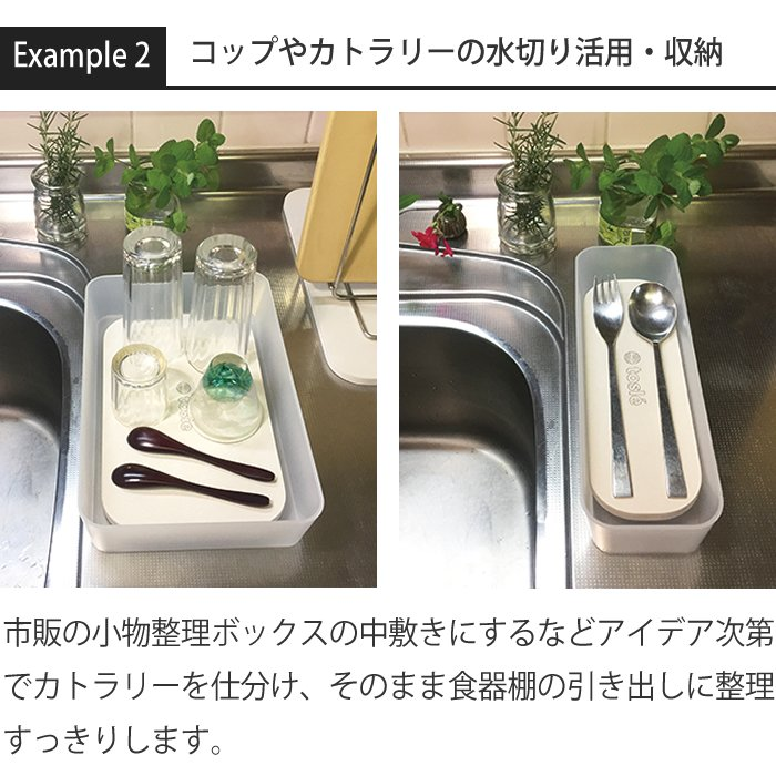 トスレ 北海道稚内産珪藻土マットミニ ロング tosle long|tosle|10