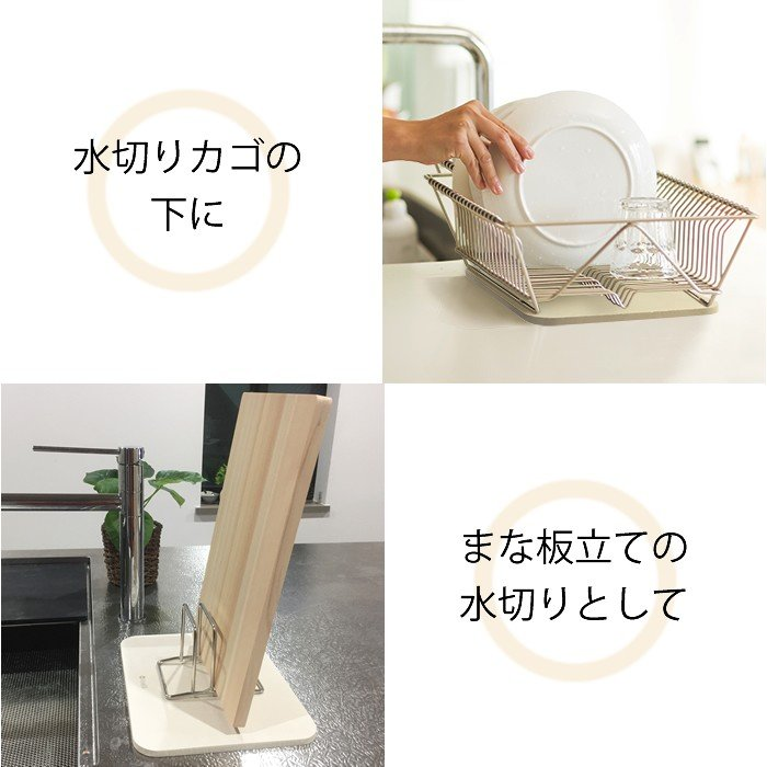 トスレ 北海道稚内産珪藻土マットミニ レギュラー RG regular tosle 06