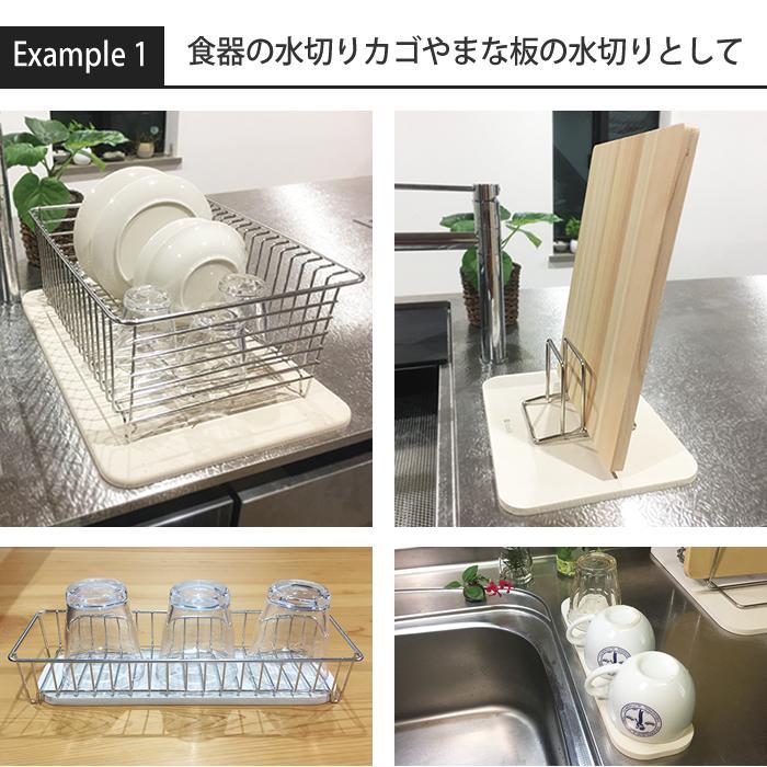 トスレ 北海道稚内産珪藻土マットミニ レギュラー RG regular tosle 09